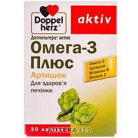 Капсулы для здоровья печени Доппельгерц Актив Омега-3 Плюс Артишок 3 блистера по 10шт