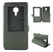 Чехол Meizu MX5 книжка с двойным окном черный