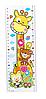 """Наклейка ростомер детская """"Жираф и его друзья"""""""