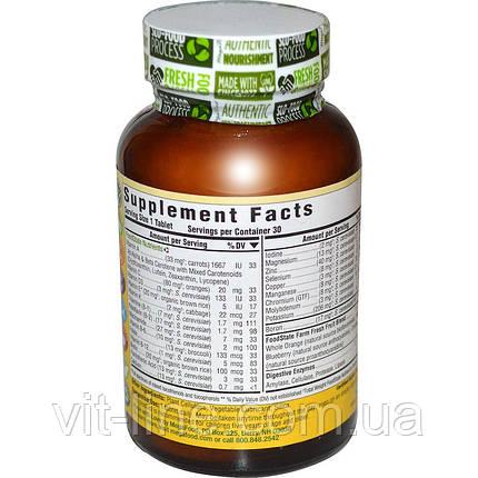 MegaFood, Детский ежедневные витамины, 30 таблеток, фото 2