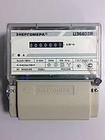 Счётчик учёта электроэнергии трёхфазный ЦЭ6803В 5(50)А