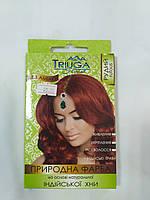 Фарба для волосся на основі хни - рудий, Серія Триюга Хербал, Triuga Herbal, 25 гр