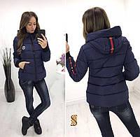Куртка женская синяя ОС/-54808