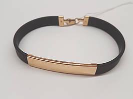 Золотий браслет з каучуком. Артикул 910058 20