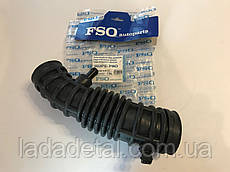 Патрубок воздушного фильтра Авео 1.5 (гофра) FSO