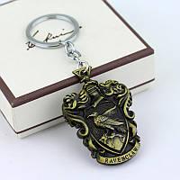 """Оригинальный брелок для ключей из металла """"Когтевран"""" из Гари Поттера!"""