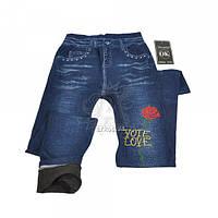 Лосины бесшовные Чайка 1615 под джинс с рисунком