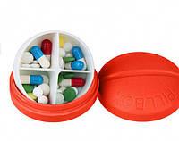 Контейнер для таблеток на 4 отделения красный, фото 1