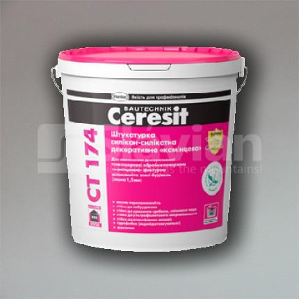 Штукатурка силикон-силикатная декоративная Ceresit CT 174 «камешковая», 25кг