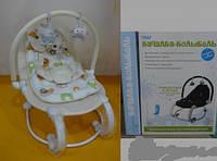 Детский шезлонг Baby Tilly BT-BB-0004, фото 1