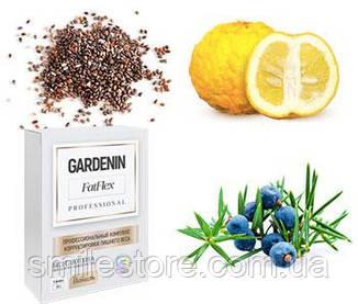 Gardenin FatFlex (Гарденин ФатФлекс)— Для похудения