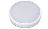 Светильник светодиодный накладной ЖКХ 15Вт LM902 круг белый