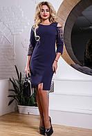 Женское платье, 46 р, с вышивкой, прилегающего силуэта из костюмной ткани, синее