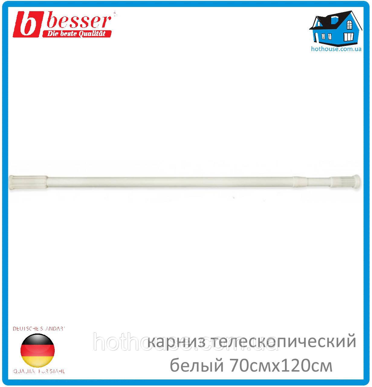 Карниз Besser в ванную 70-120см раздвижной белый