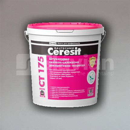 Штукатурка силікон-силікатна декоративна Ceresit CT 175 «короїд», 25кг