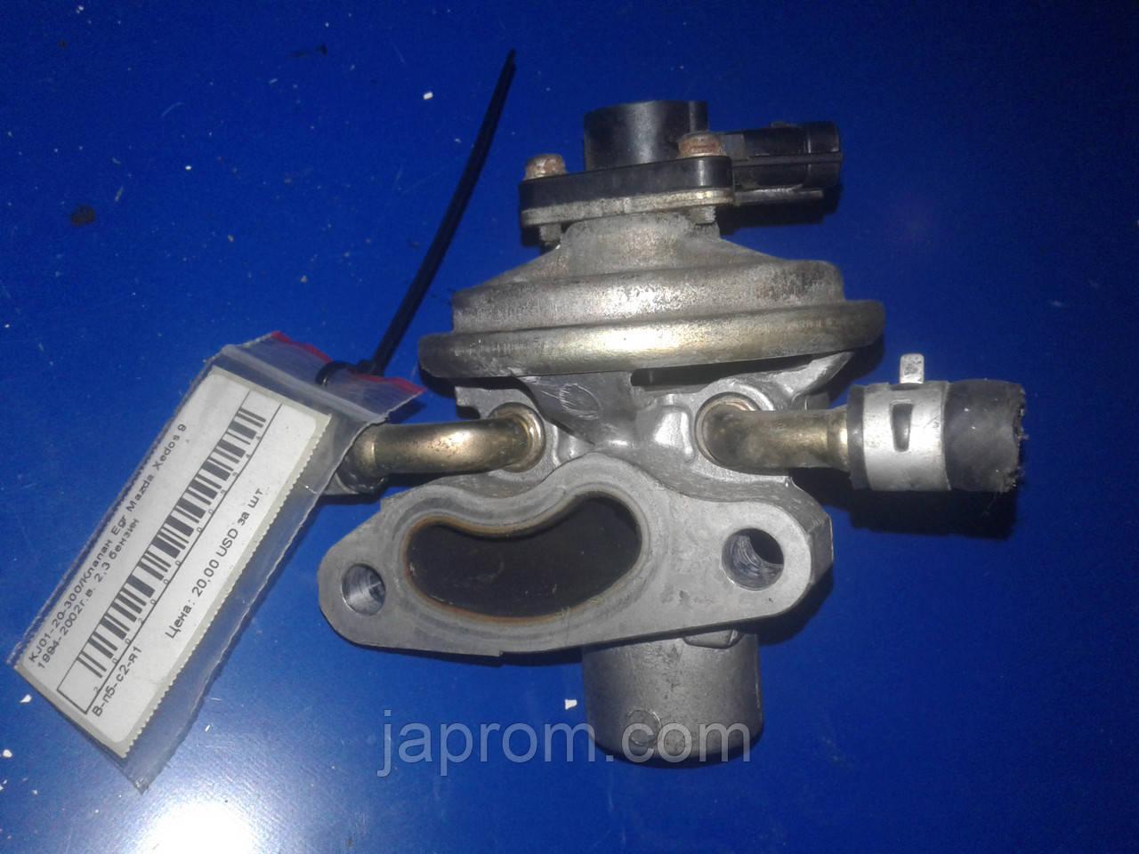 Клапан Egr Mazda Xedos 9 1994-2002г.в. 2,3 бензин