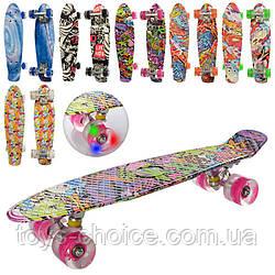 Скейт MS 0748-3 Penny Board, Дека 56,5*15 См, Светящиеся Колеса, Принт Ps