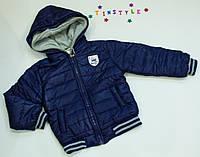 Куртка деми на мальчика  (рост 122-128 см), фото 1