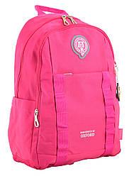 """Рюкзак подростковый """"Oxford"""" OX 348, розовый, 555598"""