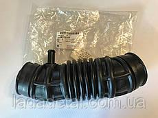Гофра воздушного фильтра Ланос 1.5 (патрубок) GM Оригинал