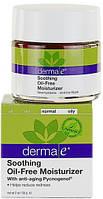 Увлажняющий гель с пикногенолом без масел для чувствительной кожи *Derma E (США)*