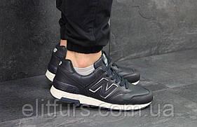 Кроссовки мужские New Balance + (3 цвета)