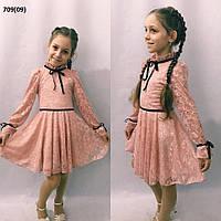 Гіпюрову дитяче плаття 709(09)