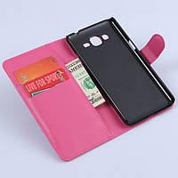 Чехол Samsung G530 / G531 / Galaxy Grand Prime книжка PU-Кожа розовый, фото 1