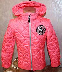 Весенне-осенняя куртка на девочку 116,122,128, см