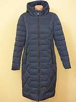 Демисезонная женская куртка пальто большой размер