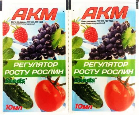Регулятор роста растений АКМ (10мл)