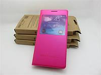 Чехол Samsung G530 / G531 / Galaxy Grand Prime книжка с окном розовый