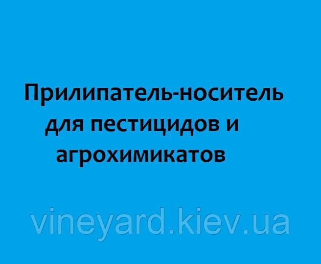 Прилипатель ТЕСТАЛИП для пестицидов и агрохимикатов, Минералис Украина, 5 л