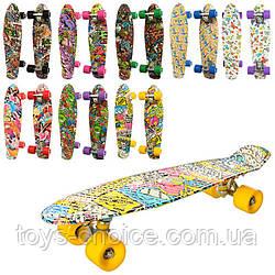 Скейт MS 0748-4 Пенни Борд, 57-15см, 8 Видов Ps