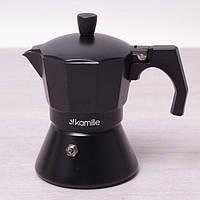 Гейзерная кофеварка на 3 порции с широким индукционным дном Kamille KM-2511
