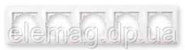 Gunsan Visage Рамка пятерная белая