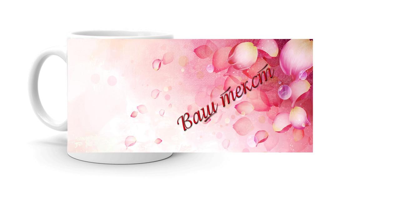 """Чашка с фото """"Цветы"""" (135-8б)"""