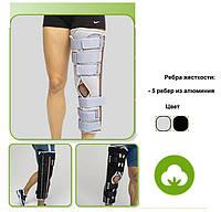 Бандаж (тутор) на коленный сустав 3013 Алком р.1 д, Украина