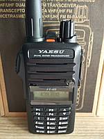 Yaesu FT-65E радиостанция двухдиапазонная