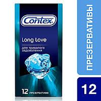Презервативы Contex Long Love (12 шт)