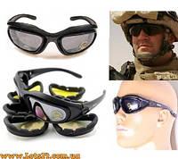 Тактические баллистические очки Daisy C5 (4 линзы в комплекте)