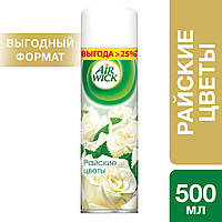 Аэрозольный освежитель воздуха Air Wick Райские цветы (500 мл)