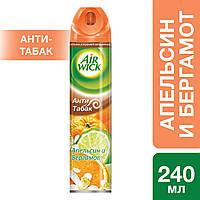 Аэрозольный освежитель воздуха Air Wick Анти-табак Апельсин и Бергамот (240 мл)