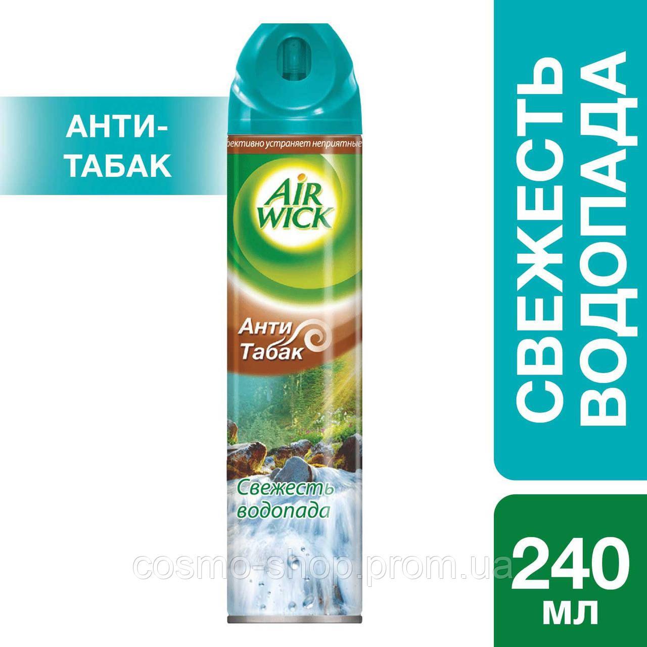 Аэрозольный освежитель воздуха Air Wick Свежесть водопада (240 мл) - Cosmo Shop в Киеве