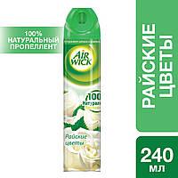 Аэрозольный освежитель воздуха Air Wick Райские цветы (240 мл)