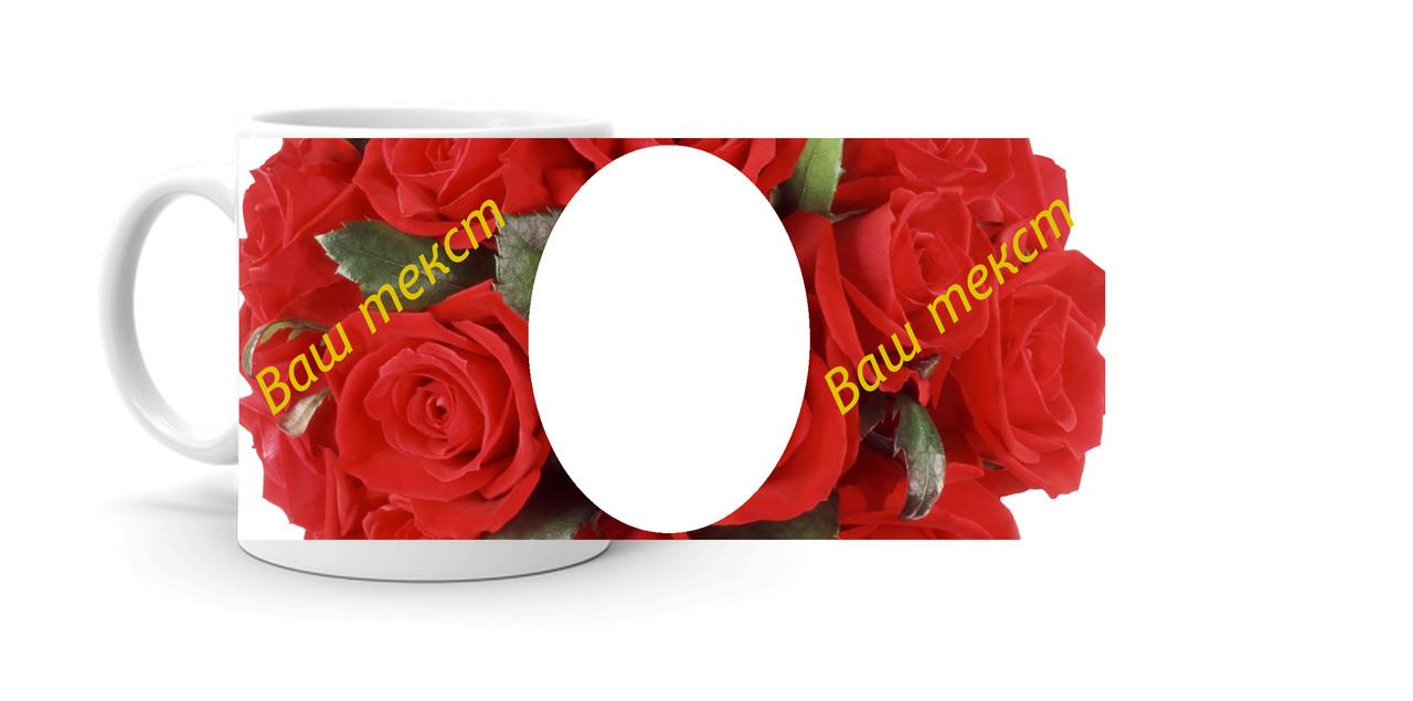"""Чашка с фото """"Цветы"""" (137-8б)"""