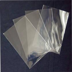 Пакети поліпропіленові 110х200 мм (25 мкм)