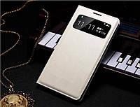 Чехол Samsung S4 / I9500 книжка с окном S-VIEW бежевый