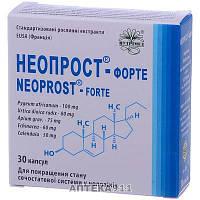 Капсулы для профилактики и комплексного лечения заболеваний простаты Неопрост 3 блистера по 10шт