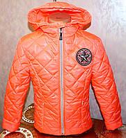 Весенне-осенняя куртка на девочку 116,122,128,134 см